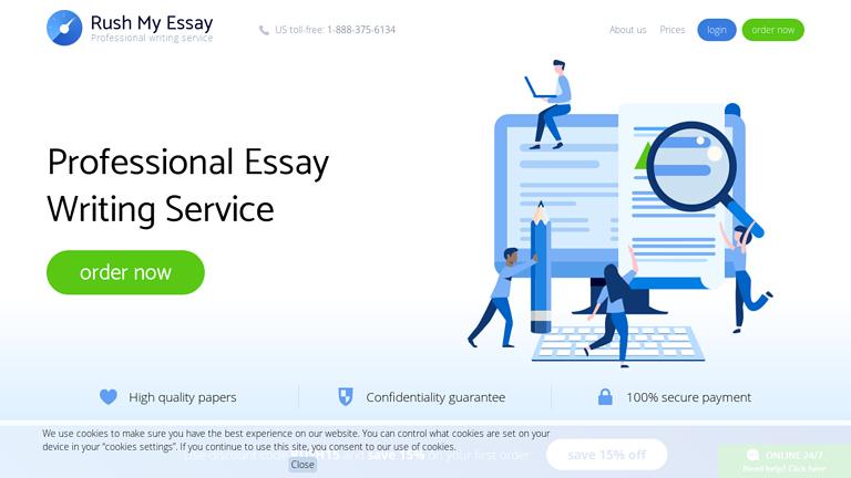 Interests and goals essay